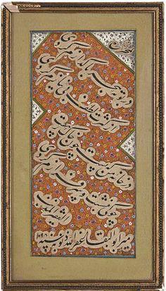 A Nasta'liq Quatrain Signed Abu Al-baqa' (al-musawi), Mughal India Or Safavid Iran, Dated Ah 1098/1686-87 Ad