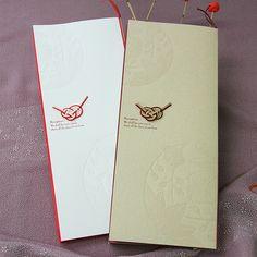 【楽天市場】【吉祥】結婚式 席次表 和 手作りキット(中紙 W364mm or W420mm):ペーパーアイテム ジョイアス Wedding Seating Order, Wedding Paper, Wedding Cards, Invitation Cards, Invitations, Red Packet, Japan Design, Wedding Envelopes, Paper Envelopes