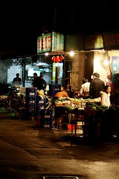 Fangbang Rd, Shanghai | In #China? Try www.importedFun.com for award winning #kid's #science |
