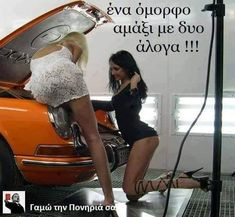 """hot girls working on hot cars continued. Enjoy checking out these beauties… and the cars too for the gallery """"Girls . Sexy Cars, Hot Cars, Greaser Girl, Sexy Autos, Woman Mechanic, Funny Greek Quotes, Bmw E60, Car Girls, Funny Cartoons"""
