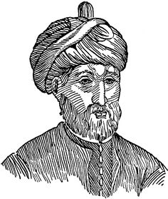 632Mohammed, the founder of Islam and unifier of Arabia, dies in Medina.