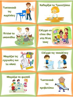 Για τη σωστή λειτουργία της τάξης, πέρα από την εφαρμογή των κανόνων, κρίνεται αναγκαία η κατανομή καθηκόντων. Γι' αυτό και δημιουργούμ... Classroom Jobs, Autism Classroom, Preschool Classroom, Classroom Organization, Kindergarten, Preschool Name Tags, Preschool Routine, Behavior Cards, Learn Greek