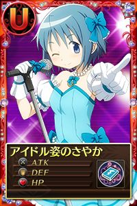 Madoka Magica Online (MMO)