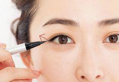 アイラインなしでまだいけると思っていませんか?アラフォーがマスターすべきアイラインの作り方まとめ | ファッション誌Marisol(マリソル) ONLINE 40代をもっとキレイに。女っぷり上々! Beauty Hacks, Beauty Tips, Eyes, Makeup, Face, Maquiagem, Maquillaje, Beauty Tricks, Face Makeup