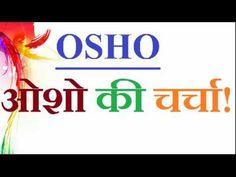 how to start meditation osho||ओशो की चर्चा || osho spirituality||youtube osho||osho hindi video - (More info on: https://1-W-W.COM/meditation/how-to-start-meditation-osho%e0%a4%93%e0%a4%b6%e0%a5%8b-%e0%a4%95%e0%a5%80-%e0%a4%9a%e0%a4%b0%e0%a5%8d%e0%a4%9a%e0%a4%be-osho-spiritualityyoutube-oshoosho-hindi-video/)