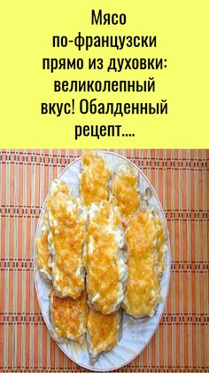 Mashed Potatoes, Pineapple, Cereal, Cooking Recipes, Cheese, Meals, Dinner, Fruit, Vegetables