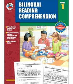 #CDWish13 better readers in bilingual classrooms! Bilingual Reading Comprehension is a valuable resource for bilingual, two-way immersion in first-grade classrooms. This book provides bilingual reading practice for students through identical activities featured in English and Spanish, allowing the teacher to tailor lessons to a dual-language classroom. Fiction and nonfiction activities reinforce essential