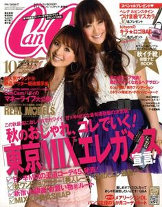 CanCam (キャンキャン Kyankyan) is a Japanese fashion magazine published by Shogakukan. http://en.wikipedia.org/wiki/CanCam