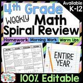 4th Grade Math Spiral Review | 4th Grade Math Homework or