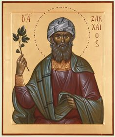 Full of Grace and Truth: St. Zacchaeus the Apostle