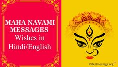 Maha Navami Messages, Durga Navami Wishes in Hindi/English Navratri Pictures, Navratri Images, Sorority Family Shirts, Sorority Crafts, Big Little Shirts, Sorority Big Little, Navratri Messages, Happy Navratri Wishes, Maa Image