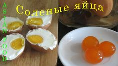 Cách muối Trứng muối Homemade Salted Eggs Соленые яйца рецепт