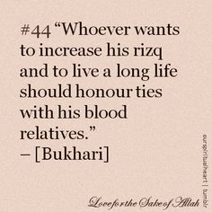 maintaining family ties are essential for every Muslim-