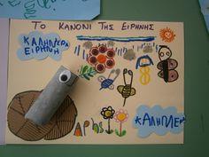 ΤΟ ΚΑΝΟΝΙ ΤΗΣ ΕΙΡΗΝΗΣ-ΠΟΛΥΤΕΧΝΕΙΟ! Kindergarten, Peace, War, Blog, School Ideas, Autumn, Tips, Kinder Garden, Fall