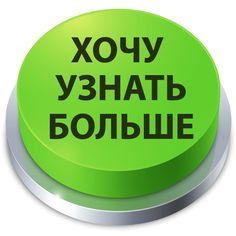 http://adgex.info/go/atlant.php