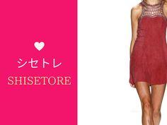 Html, Dresses, Fashion, Vestidos, Moda, La Mode, Fasion, Dress, Day Dresses