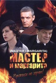 The Master and Margarita Poster