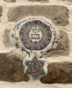 A comprehensive guide to 40 popular holy sites in Israel and the West Bank for your trip to the Holy Land: sacred sites of Judaism, Christianity, Islam Basilica Of The Annunciation, Abandoned Castles, Abandoned Mansions, Abandoned Places, Israel History, Visit Israel, Most Haunted Places, Abandoned Amusement Parks, Israel Travel
