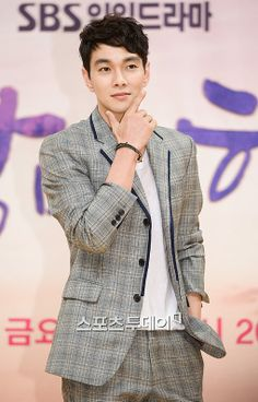 """Lee Kyu Han - """"Only Love"""" Press Conference Asian Actors, Korean Actors, My Shy Boss, Conference, Actors & Actresses, Kdrama, Idol, Watch, Clock"""