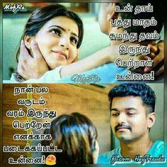 Love U Ma Miss U Alot So True Pinterest Love Quotes Tamil