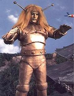 Space Giants - Goldar-Loved this show when I was about 6.