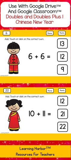 This is a time saving, Chinese New Year themed math activity to use with Google Classroom™ or Google Drive™. This interactive self-correcting game provides engaging practice in adding doubles and doubles plus one.
