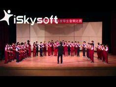 ▶ Taiwan Recorder Kids - YouTube