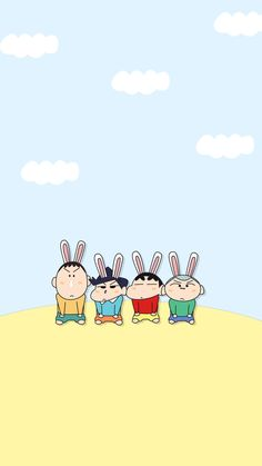 What are they wearing? Locked Wallpaper, Wallpaper S, Wallpaper Quotes, Best Cartoons Ever, Cool Cartoons, Cartoon Art, Cute Cartoon, Shin Chan Wallpapers, Cartoon Wallpaper Iphone