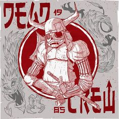 Dead Samourai @redbubble #illustration #samourai