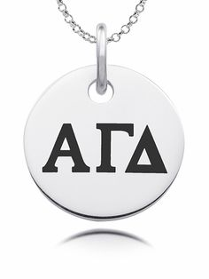Discover an amazing NEW assortment of new Alpha Gamma Delta merchandise that can be customized for Recruitment, Bid Day and any other special event. #agd #alphagam #alphagammadelta #recruitment #bidday