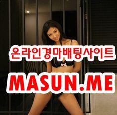 마권판매사이트 【 Ma S un , ME 】 스크린경마 마권판매사이트 【 Ma S un , ME 】 온라인경마사이트⊇⊆인터넷경마사이트⊇⊆사설경마사이트⊇⊆경마사이트⊇⊆경마예상⊇⊆검빛닷컴⊇⊆서울경마⊇⊆일요경마⊇⊆토요경마⊇⊆부산경마⊇⊆제주경마⊇⊆일본경마사이트⊇⊆코리아레이스⊇⊆경마예상지⊇⊆에이스경마예상지   사설인터넷경마⊇⊆온라인경마⊇⊆코리아레이스⊇⊆서울레이스⊇⊆과천경마장⊇⊆온라인경정사이트⊇⊆온라인경륜사이트⊇⊆인터넷경륜사이트⊇⊆사설경륜사이트⊇⊆사설경정사이트⊇⊆마권판매사이트⊇⊆인터넷배팅⊇⊆인터넷경마게임   온라인경륜⊇⊆온라인경정⊇⊆온라인카지노⊇⊆온라인바카라⊇⊆온라인신천지⊇⊆사설베팅사이트⊇⊆인터넷경마게임⊇⊆경마인터넷배팅⊇⊆3d온라인경마게임⊇⊆경마사이트판매⊇⊆인터넷경마예상지⊇⊆검빛경마⊇⊆경마사이트제작…