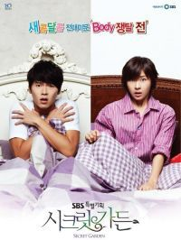Korean drama Secret Garden (2010)  All time favorite!