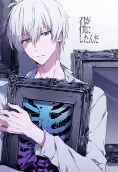 (Tome - Anime New Photos Hot Anime Boy, Anime Boys, Chica Anime Manga, Manga Boy, Cute Anime Guys, Anime Art, Anime White Hair Boy, Anime Music, Cosplay Anime