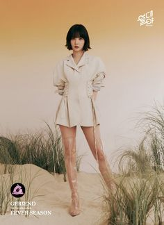 "EUNHA - GFRIEND in the dunes by the Cape, so I must assume she's planning her Escape . Where's my pina colada? Ups Excitement For ""Fever Season"" Comeback AMx Kpop Girl Groups, Korean Girl Groups, Kpop Girls, Anna Frozen, Extended Play, Mini Albums, Gfriend Album, Moving Photos, G Friend"