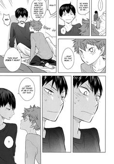 Page 27 #Kagehina #Kageyama #Tobio #Hinata #Shouyou #doujinshi #Sweet #love #adorable #cute #kawaii #couple #romantic #kiss #shounen #ai #yaoi #Haikyuu #volleyball #anime #manga #story