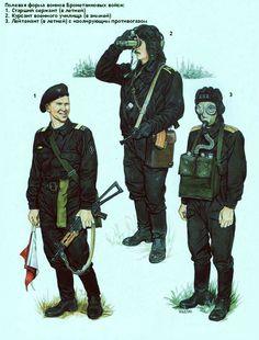 Советская Армия 80-х годов 20 века - полевая форма бронетанковых войск