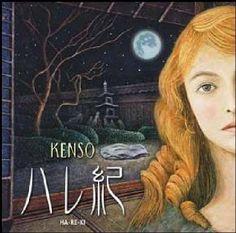 Amazon.co.jp: KENSO (ケンソー) : HA-RE-KI ハレ紀 - 音楽