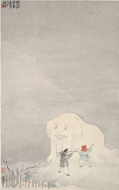 Yu Ming (Chinese, 1884–1935). 近代 俞明 堆雪獅子圖 冊頁 Making a Snow-lion, ca. 1921. The Metropolitan Museum of Art, New York. Gift of Robert Hatfield Ellsworth, in memory of La Ferne Hatfield Ellsworth, 1986 (1986.267.147)