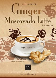 #coffee #advert #poster