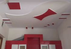 ⇞ According to your search and choice you will find simple design of pop. You can choose design for bedroom, kitchen, hall, lobby. Pop Design Photo, Pop Design For Roof, Pop False Ceiling Design, House Ceiling Design, House Front Design, Type Design, Bedroom Pop Design, Home Room Design, Beautiful Ceiling Designs