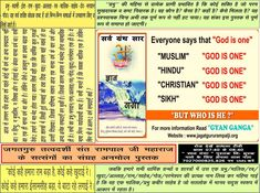 Kabir Quotes, Mysore, Monday Motivation, Savior, Victorious, Worship, Leadership, Spirituality, Sun