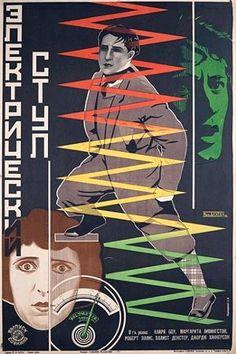 Cartel de cine ruso: Mikhail Duglach 'Silla eléctrica' (1928)