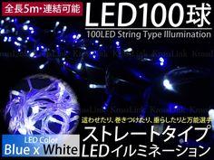 Xmas Lights LED100球連結可能ストレートイルミ ブルー×ホワイトz 1052 ハンドメイド インテリア 雑貨 Handmade ¥1280yen 〆10月18日