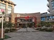 Checking the list of top shopping mall in India, Select Citywalk mall is one of largest shopping mall in Saket. Read more details please check the Select Citywalk site.
