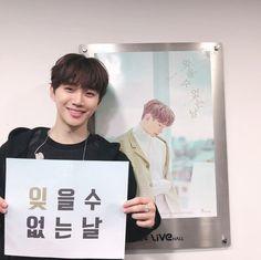 Cre: the owner/as logo Lee Junho, I Like Him, Lee Joon, Beautiful Voice, Most Favorite, Kdrama, 2pm Kpop, Korean Actors, Pretty Boys
