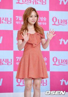 Kim Seul Gi at the Oh My Ghostess press conference