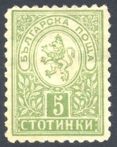 1893-Bulgaria
