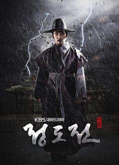 Jeong DoJeon (Korean Drama)-p02.jpg