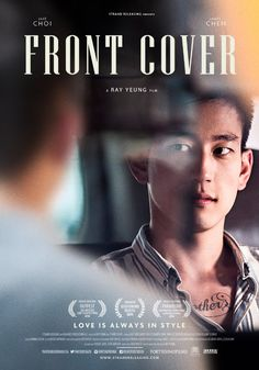 Watch Front Cover (2016) Movie Online Free