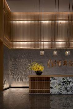 新作 | 矩阵 x 阳光城:低调极致的审美情趣 Interior Design Images, Office Interior Design, Exterior Design, Zen Interiors, Office Interiors, Office Entrance, Wardrobe Room, Zen Style, Counter Design